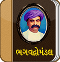 Gujarati Dictionary