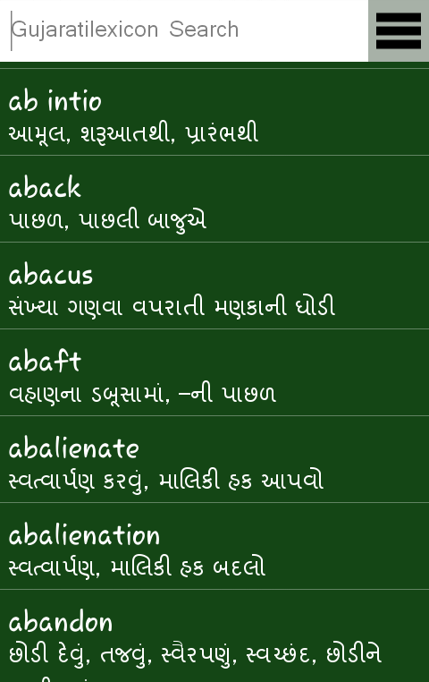 Gujarati Mobile Apps Play Store