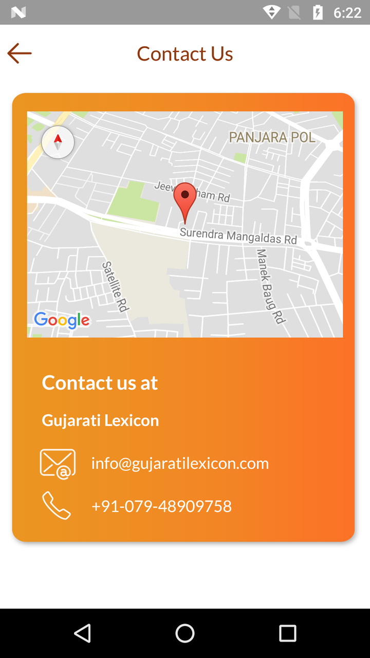 Gujarati mobile apps play store prevnext ccuart Gallery